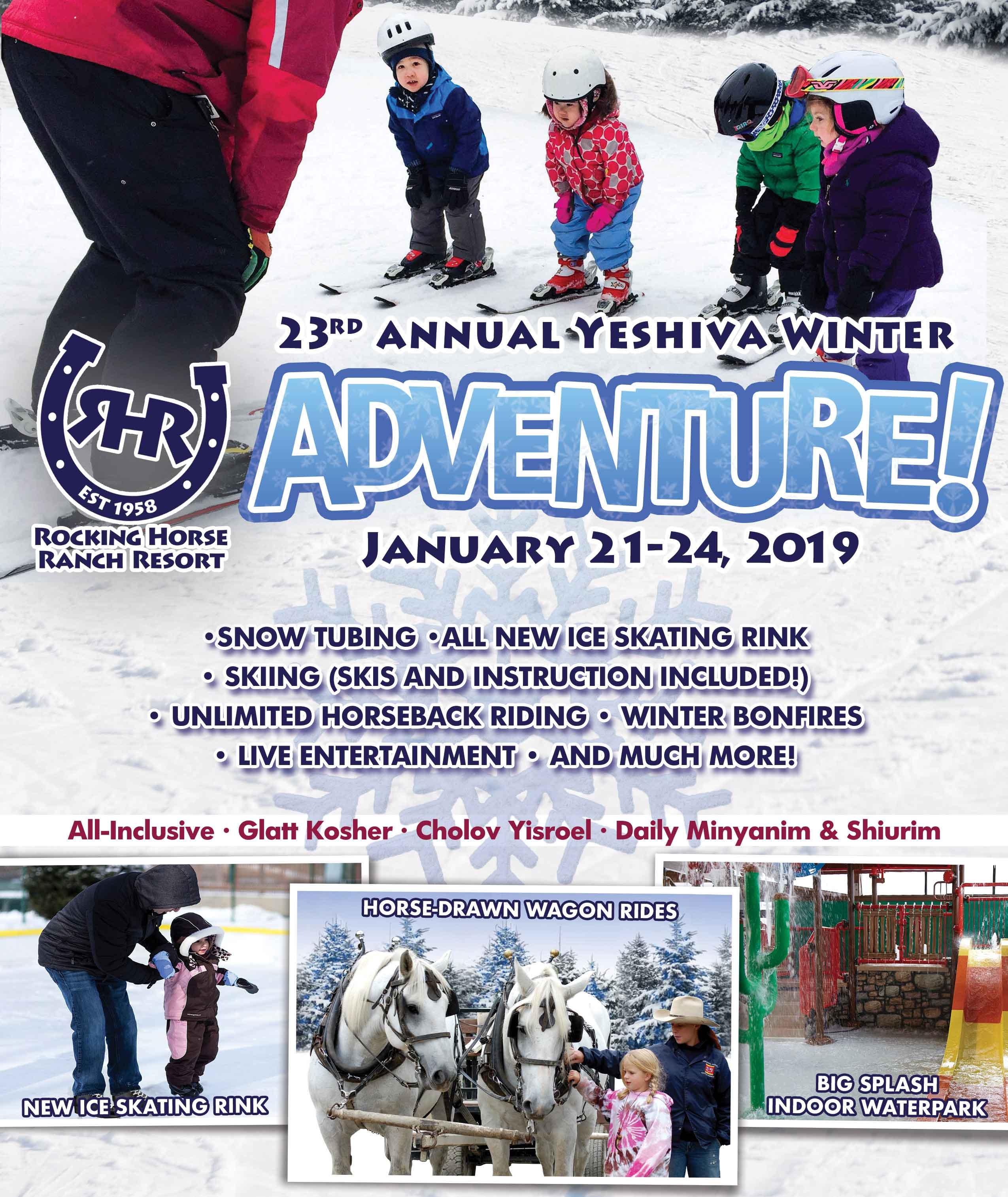 Yeshiva Winter Getaway - Rocking Horse Ranch Resort